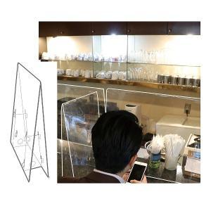 アーテック ARTEC 飛沫防止 透明パーテーション [サイズ:大] [厚み:0.5mm] beautyfactory