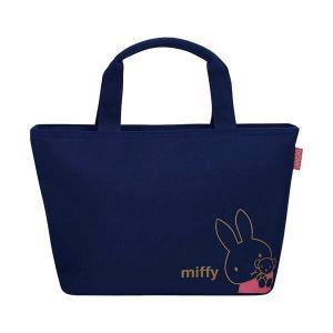 サーモス THERMOS 保冷ランチバッグ miffy [カラー:ミッフィー] [容量:約4L] #RDU-0043B-MFY|beautyfactory