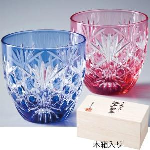 カガミクリスタル KAGAMI CRYSTAL 江戸切子 ペア冷酒杯 TPS735-2706-AB|beautyfactory