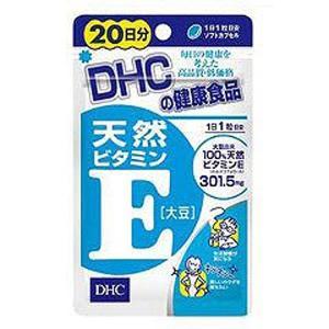 DHCの健康食品 天然ビタミンE(大豆) 20日分 20粒|beautyfactory
