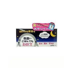 (最大500円OFFクーポン 2/28 23:00まで)新谷酵素 SINYAKOSO 夜遅いごはんでもDIET 5粒×30包入り|beautyfactory