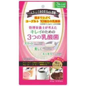 日本ケミスト NIPPONCHEMIST キレイのための3つの乳酸菌 50g beautyfactory