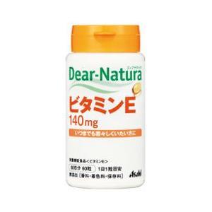 アサヒフードアンドヘルスケア ASAHI FOOD&HEALTHCARE ディアナチュラ ビタミンE 60粒