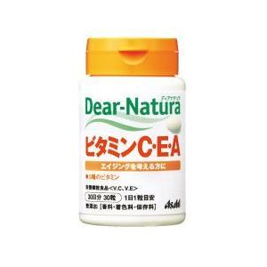 アサヒフードアンドヘルスケア ASAHI FOOD&HEALTHCARE ディアナチュラ ビタミンC・E・A 30粒|beautyfactory
