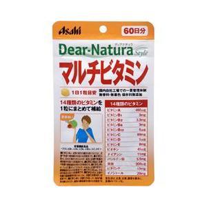 アサヒフードアンドヘルスケア ASAHI FOOD&HEALTHCARE ディアナチュラスタイル マルチビタミン 60粒 beautyfactory