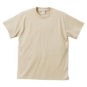 ユナイテッドアスレ UNITED ATHLE 5.6オンス ハイクオリティーTシャツ(キッズ) カラー [カラー:ライトベージュ] [サイズ:110] #5001-02C-53|beautyfactory