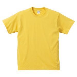 ユナイテッドアスレ UNITED ATHLE 5.6オンス ハイクオリティーTシャツ(キッズ) カラー [カラー:バナナ] [サイズ:140] #5001-02C-369|beautyfactory