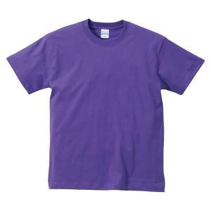 ユナイテッドアスレ UNITED ATHLE 5.6オンス ハイクオリティーTシャツ(キッズ) カラー [カラー:バイオレットパープル] [サイズ:100] #5001-02C-539|beautyfactory