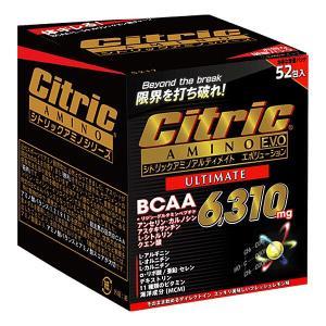 CITRIC AMINO シトリックアミノ アルティメイト エボリューション 増量パック #5286 7.5g×52包入り|beautyfactory