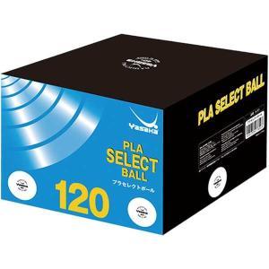 ヤサカ YASAKA プラ セレクトボール 練習球 卓球プラスティックボール #A-61 10ダース入り(120球) PLA SELECT BALL