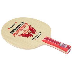 ヤサカ YASAKA 卓球ラケット ホープスタープリンセス2 FLA(フレア) #D-113 HOPESTAR PRINCESS2 FLA|beautyfactory