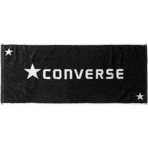 コンバース CONVERSE ジャガード フェイスタオル(袋入り) [サイズ:34×85cm] [カラー:ブラック×ホワイト] #CB182901-1911|beautyfactory