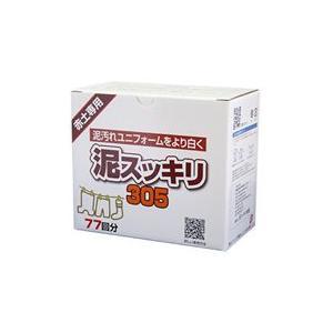 泥スッキリ本舗 DOROSUKKIRIHONPO 泥スッキリ305 ユニフォーム赤土泥汚れ専用洗剤 #305 1.5kg