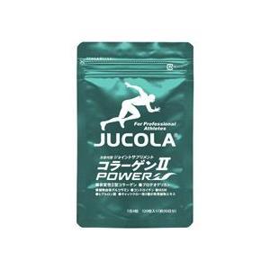 ジャコラ JUCOLA コラーゲン2パワー #90172 120粒入り|beautyfactory