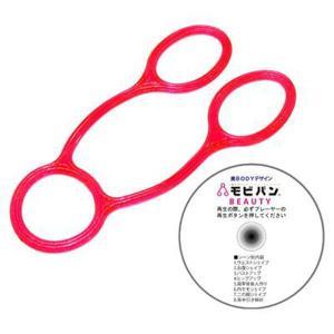 MOBIBAN モビバンビューティー ライト 負荷1.5kg [カラー:ピンク] #MVB002|beautyfactory