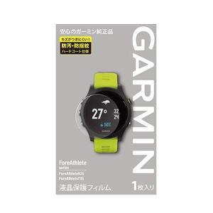 ガーミン GARMIN 液晶保護フィルム ForeAthlete945/935/735用 #M04-TWC10-11|beautyfactory