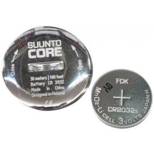(最大500円OFFクーポン 1/4 23:00まで)スント SUUNTO バッテリー交換キット(CR2032) CORE用 #SS014386000|beautyfactory