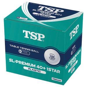 (最大500円OFFクーポン 4/30 23:00まで)ティーエスピー TSP SL-PREMIUM 40+ 1スター 練習球 卓球プラスティックボール #010048 10ダース入り(120球)|beautyfactory