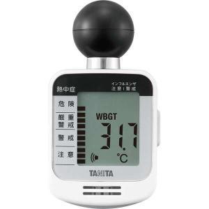 タニタ TANITA 黒球式熱中症指数計 熱中アラーム(季節性インフルエンザ注意機能搭載) #TC-300 beautyfactory
