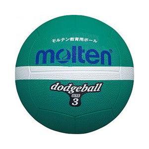 モルテン MOLTEN ラインドッジボール 3号球 [カラー:緑] #LD3G|beautyfactory