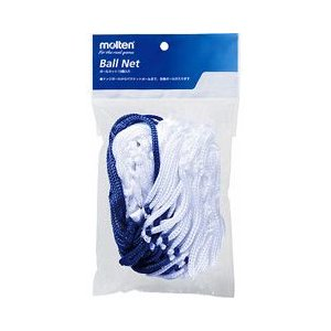 モルテン MOLTEN ボールネット バスケットボール7号球10個収納 [カラー:白×青] #BN10|beautyfactory
