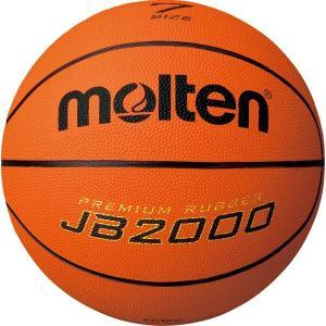 モルテン MOLTEN バスケットボール 7号球 JB2000 #B7C2000|beautyfactory
