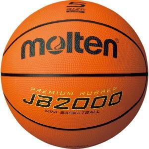 モルテン MOLTEN JB2000軽量 ミニバスケットボール 5号球 #B5C2000L|beautyfactory