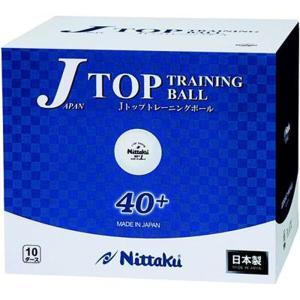 ニッタク NITTAKU プラ ジャパントップトレ球 卓球プラスティックボール 国産練習球 NB1367 #NB-1367 10ダース入り(120球)