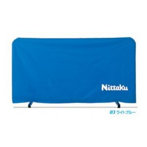 ニッタク NITTAKU 卓球フェンスカバー [カラー:ブルー] [サイズ:高さ75×幅140cm] #NT-3602-03|beautyfactory