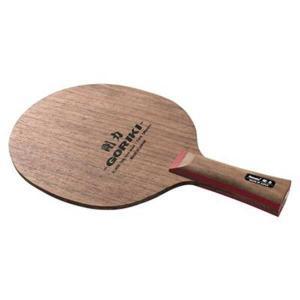 ニッタク NITTAKU 剛力 FL(フレア) 卓球ラケット #NE-6115 GORIKI FL|beautyfactory