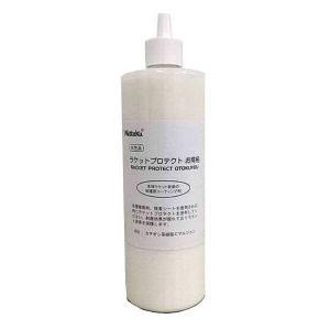 ニッタク NITTAKU ラケットプロテクト お得用(業務用ラケットコーティング剤) #NL-9686 500ml|beautyfactory