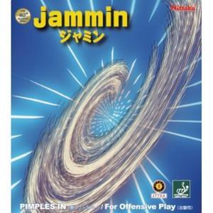 ニッタク NITTAKU ジャミン 卓球ラバー [カラー:ブラック] [サイズ:中] #NR-8718-71|beautyfactory