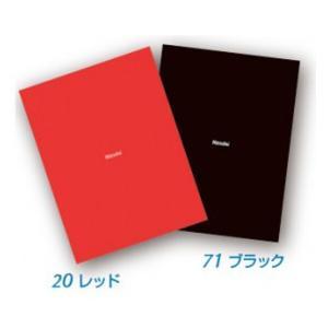 ニッタク NITTAKU 裏面シート [カラー:レッド] #NL-9588-20|beautyfactory