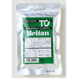 梅丹本舗 MEITANHONPO MEITAN(メイタン) トップコンディション お徳用1ヶ月パック #4009 70g|beautyfactory
