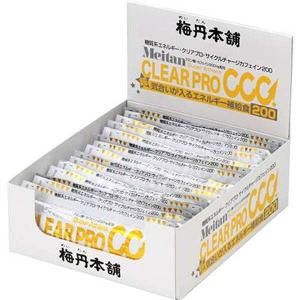 梅丹本舗 MEITANHONPO MEITAN(メイタン) クリアプロ サイクルチャージ カフェイン200 #5677 40g×15包入り|beautyfactory
