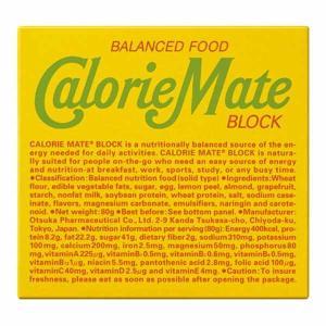 大塚製薬 OTSUKA PHARMACEUTICAL カロリーメイトブロック(フルーツ味) #0900 80g×10箱セット