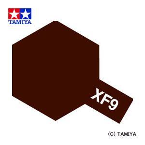 TAMIYA タミヤカラー エナメル(つや消し) XF-9 ハルレッド|beautyfactory