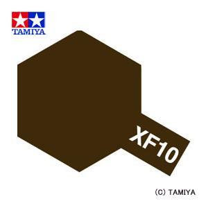 TAMIYA タミヤカラー エナメル(つや消し) XF-10 フラットブラウン|beautyfactory