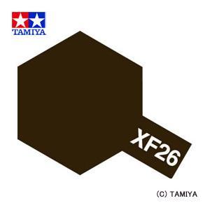 TAMIYA タミヤカラー エナメル(つや消し) XF-26 ディープグリーン|beautyfactory