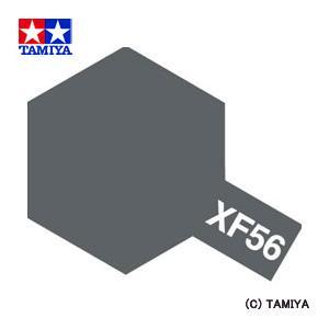 TAMIYA タミヤカラー エナメル(つや消し) XF-56 メタリックグレイ|beautyfactory