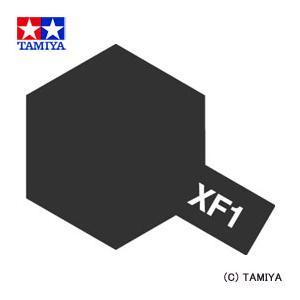 TAMIYA タミヤカラー アクリルミニ(つや消し) XF-1 フラットブラック|beautyfactory