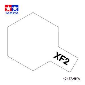 TAMIYA タミヤカラー アクリルミニ(つや消し) XF-2 フラットホワイト|beautyfactory