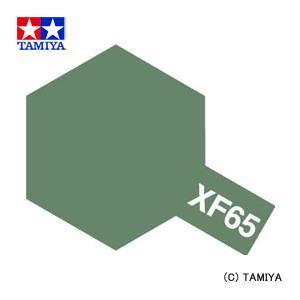 TAMIYA タミヤカラー アクリルミニ(つや消し) XF-65 フィールドグレイ|beautyfactory