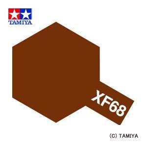 (最大500円OFFクーポン 1/31 23:00まで)TAMIYA タミヤカラー アクリルミニ(つや消し) XF-68 NATOブラウン|beautyfactory