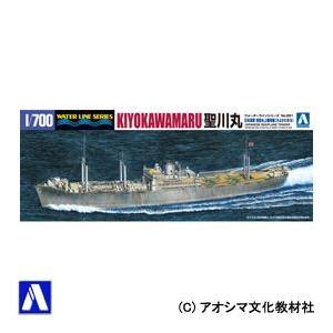 アオシマ文化教材社 AOSHIMA 1/700 ウォーターライン No.561 日本海軍 特設水上機母艦 聖川丸|beautyfactory