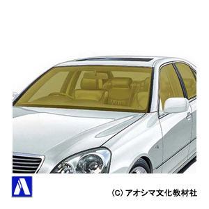 アオシマ文化教材社 AOSHIMA 1/24 VIPCARパーツ No.67 イエローフィルムデカール|beautyfactory
