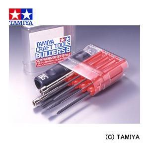 (最大500円OFFクーポン 11/30 23:00まで)タミヤ TAMIYA クラフトツール No.023 ドライバー8本セット (ビルダーズエイト)|beautyfactory