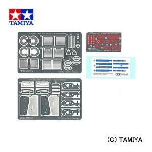 (最大500円OFFクーポン 9/30 23:00まで)タミヤ TAMIYA ディテールアップパーツシリーズ No.40 1/20 マクラーレン M23 1976 エッチングパーツセット|beautyfactory