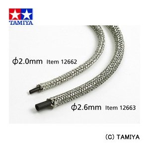 (最大500円OFFクーポン 1/31 23:00まで)タミヤ TAMIYA ディテールアップパーツシリーズ No.62 メッシュパイプ 外径φ2.0mm|beautyfactory