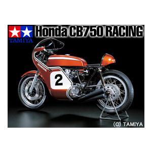 (最大500円OFFクーポン 11/30 23:00まで)タミヤ TAMIYA 1/6 コレクターズクラブ・スペシャル Honda CB750 レーシング(セミアッセンブルモデル)|beautyfactory